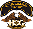 MINSK CHAPTER BELARUS
